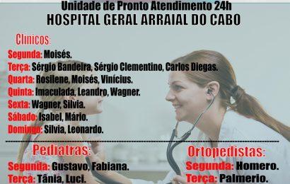SAÚDE DE ARRAIAL DO CABO É A MELHOR DA REGIÃO DOS LAGOS